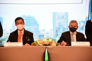 """MEA ร่วมกับ ชมรมดิจิทัลรัฐวิสาหกิจแห่งประเทศไทย จัดการบรรยายพิเศษ """"เกร็ดความรู้แนวทางการบริหารไปสู่ Data Governance และ PDPA"""""""