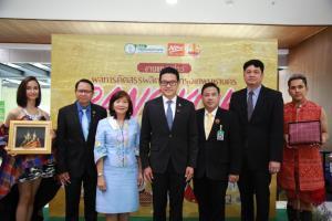 BANGKOK BRAND 2020 คัดสรรผลิตภัณฑ์คุณภาพ ยกระดับมาตรฐาน ผปก. ในกรุงเทพฯ กว่า 600 ผลิตภัณฑ์