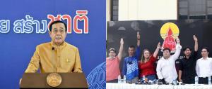 "#MGRTOP7 : ""ศรราม-ติ๊ก"" ชีวิตคู่พังเพราะการพนัน | ""แบนลุงพล"" สะเทือนสื่อ | ไวรัสเรียกค่าไถ่ลาม รพ.ในไทย"