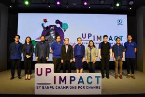 บ้านปูฯ เติมพลังขับเคลื่อนธุรกิจเพื่อสังคม จัดกิจกรรม UpImpact by Banpu Champions for Change