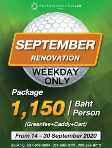 """พัทยาคันทรีคลับเสนอแพคเกจ """"September Renovation"""""""