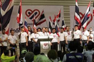 ข้อเรียกร้องของกลุ่มไทยภักดี : ส่อเค้าเกิดความรุนแรง