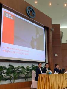 กุดั่น แอนด์ พาร์ทเนอร์ส คว้าดีลใหญ่ฝั่งเจ้าหนี้หุ้นกู้การบินไทย มูลหนี้รวมกว่า 46,000 ล้านบาท