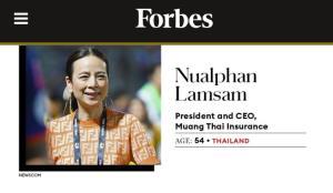 "Forbes Asia ยก ""มาดามแป้ง"" ติดสุดยอดนักธุรกิจหญิงเอเชีย"