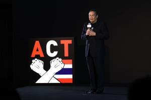 """องค์กรต้านคอร์รัปชันฯ เปิดตัวเครื่องมือจับทุจริต """"ACT Ai"""" ประเดิมจับทุจริตงบฟื้นฟูโควิด"""