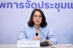 COVID-19 vs MICE เปิดมุมมองใหม่พลิกมุมสร้างโอกาสใหม่ให้อุตสาหกรรมไมซ์ไทยประเทศไทยครองแชมป์ลำดับที่ 3 ของเอเชีย 4 ปีซ้อน