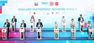 กระทรวงศึกษาธิการ กระทรวงมหาดไทย กระทรวงการอุดมศึกษา วิทยาศาสตร์ วิจัยและนวัตกรรม ร่วมกับโครงการ Chevron Enjoy Science : สนุกวิทย์ พลังคิด เพื่ออนาคต และศูนย์ภูมิภาคว่าด้วยสะเต็มศึกษาขององค์การรัฐมนตรีศึกษาแห่งเอเชียตะวันออกเฉียงใต้ ( SEAMEO STEM-ED) ลงนามบันทึกข้อตกลง