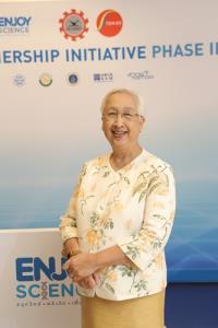 ดร.พรพรรณ ไวทยางกูร ผู้อำนวยการ ศูนย์ SEAMEO STEM-ED