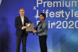 งานแสดงและจำหน่ายสินค้า Premium and Lifestyle Fair 2020