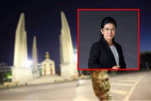 """""""หญิงหน่อย"""" เผยเสียดายโดนรัฐประหารปี 49 ทำประเทศไทยเสียโอกาส วอนรัฐบาลฟังเสียงผู้ชุมนุมแก้ รธน."""