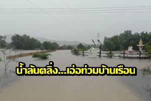 น้ำจากแม่น้ำตะกั่วป่าเอ่อล้นเข้าท่วมบ้านเรือน-แหล่งท่องเที่ยว จากอิทธิพลพายุโนอึล ทำฝนตกหนักต่อเนื่อง