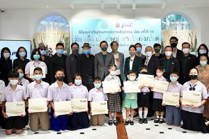 ปตท. มอบรางวัลประกวดศิลปกรรม ปตท. ครั้งที่ 35 ส่งเสริมศิลปินไทยแสดงความสามารถอย่างต่อเนื่อง