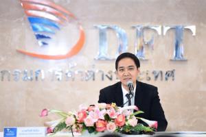 สถาบัน APi โชว์ผลงานช่วยผู้ประกอบการสินค้าเกษตรนวัตกรรมขยายตลาดได้กว่า 600 ราย