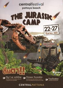 """ไดโนเสาร์บุกเมืองพัทยาในงาน """"THE JURASSIC CAMP"""" อลังการหุ่นจำลองไดโนเสาร์มากมาย"""