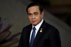 นายกฯ เดินหน้าแผนพัฒนาฯ 12 เชื่อคนไทยคือผู้นำแห่งการเปลี่ยนแปลงประเทศสู่ความมั่นคง มั่งคั่ง และยั่งยืน