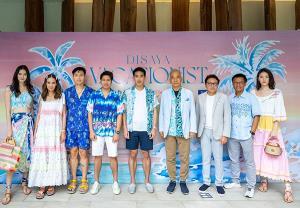 """กลุ่มบริษัทพราว ปลุกกระแสท่องเที่ยวภูเก็ต ผ่านแคมเปญ """"Unseen Kamala presents Disaya Vacationist"""""""