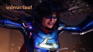 """เยอะไปไหน! """"Marvel's Avengers"""" เผยแพทช์ใหม่ แก้บัคนับ 1,000 รายการ"""