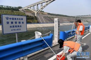 อภิมหาโครงการ 'ผันน้ำใต้สู่เหนือ' ข้ามแม่น้ำเหลืองในเหอหนาน