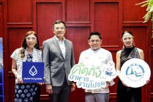 BBL ร่วมหนุน Thailand Food Paradise กับ ททท. หวังช่วยกระตุ้นเศรษฐกิจไทย