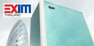 EXIM BANK ชี้แจงรายงานข่าวเกี่ยวกับธุรกรรมโอนเงินต้องสงสัย