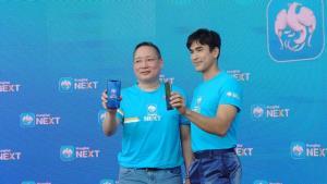 Krungthai NEXT เวอร์ชันใหม่ ใช้ชีวิตให้เก่งขึ้นในแอปเดียว