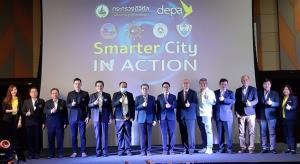 """""""ดีป้า"""" จัดงาน Smarter City IN ACTION หนุนผู้ประกอบการตะวันออก"""
