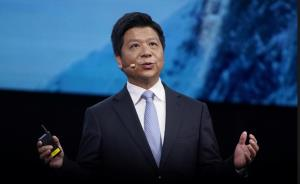 กัว ผิง (Guo Ping) ประธานหัวเว่ย