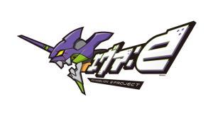 """ญี่ปุ่นผุดทีมอีสปอร์ต """"Evangelion"""" อิงจากอนิเมะชื่อดัง"""