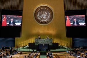 ประธานาธิบดีสี จิ้นผิง ของจีน กล่าวปราศรัยในการประชุมประจำปีครั้งที่ 75 ของสมัชชาใหญ่สหประชาชาติ ซึ่งปีนี้ต้องจัดกันแบบเสมือนจริงเกือบทั้งหมด ณ องค์การสหประชาชาติ นครนิวยอร์ก วันอังคาร (22 ก.ย.)