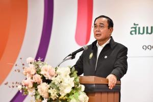 """""""ประยุทธ์"""" แนะผู้บริหารไทยรัฐวิทยาร่วมขับเคลื่อนประเทศ"""