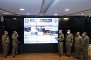 รวบขบวนการขนคนลักลอบพาแรงงานเขมรเข้าไทย