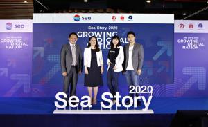 Sea (ประเทศไทย) ชูวิสัยทัศน์ขับเคลื่อน 'Digital Nation' ยกระดับ 'เศรษฐกิจ' และ 'คน' ดิจิทัล ในประเทศไทย