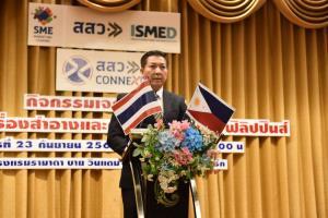สสว.เสริมศักยภาพการค้าผู้ประกอบการ SMEs ไทย สร้างเครือข่าย ขยายโอกาสทางธุรกิจเพิ่ม 5 ประเทศ