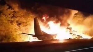 ยอดตายเครื่องบินนักเรียนทหารยูเครนตกเพิ่มเป็น 23 ราย