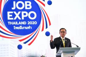 """""""ประยุทธ์"""" เปิดงาน JOB EXPO THAILAND 2020 สนับสนุนคนไทยมีงานทำ"""