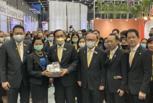 กลุ่ม กฟผ.รับสมัครงานทันที 93 อัตรา เปิดบูทรอที่งาน Job Expo Thailand 2020