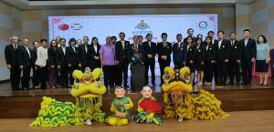 ม.เกริกปั้นนักพัฒนาธุรกิจไทย-จีน เน้นภาวะผู้นำ มุ่งสร้างเศรษฐกิจ-สังคมยั่งยืน
