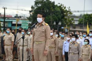 จังหวัดจันทบุรีจัดกิจกรรมร้องเพลงชาติเนื่องในวันพระราชทานธงชาติไทย