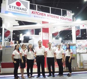 """"""" ไทยสจ็วตฯ"""" นำเครื่องล้างจานอัตโนมัติประสิทธิภาพสูง ร่วมโชว์ศักยภาพในงาน THAIFEX 2020"""