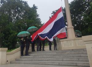 ซีพี จัดกิจกรรมเคารพธงชาติ พร้อมปฏิญาณตนเพื่อเทิดทูน ชาติ ศาสนา พระมหากษัตริย์ เนื่องในวันครบรอบ 103 ปี วันพระราชทานธงชาติไทย