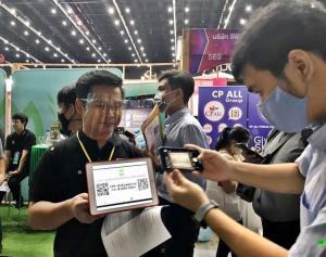 ต้องรีบแล้ว.. มาร่วมเป็นทีมซีพีเอฟ ในงาน Job Expo Thailand 2020 ถึงวันนี้ เวลา 20.00 น.