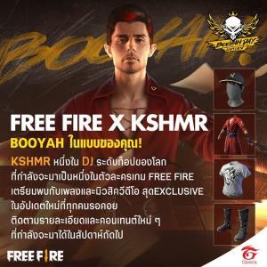Garena ดึง DJ KSHMR ศิลปินระดับโลก ร่วมสร้างประสบการณ์สุดมันบนเกม Free Fire