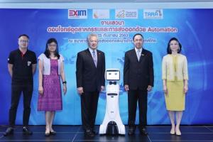 EXIM BANK จับมือภาครัฐและเอกชนส่งเสริมการผลิตเพื่อส่งออก โดยใช้หุ่นยนต์และระบบอัตโนมัติ โดยเฉพาะในพื้นที่ EEC