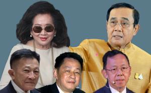 """""""รัฐบาลแห่งชาติ"""" ไวเกิ๊นน!! รีเซตเพื่อไทย หัวขบวนคนเดิม """"สมพงษ์ ณ จันทร์ส่องหล้า"""" **""""ลุงตู่"""" ว่าไง!! เมื่อ ป.ป.ช.ตัดเกรด C ในเรื่องภาพรวมคุณธรรม ความโปร่งใสของหน่วยงานภาครัฐ"""