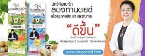 กรมแพทย์แผนไทยฯ แนะคนรุ่นใหม่ระวังภัยคุกคาม! ข้อนิ้วล็อก-ข้อเข่าเสื่อม หลังพบเคสเพิ่มมากในไทย