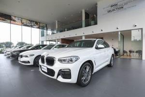 บีเอ็มดับเบิลยู อมร เพรสทีจ รังสิต ขยายศูนย์บริการ BMW Service Outlet พร้อมโชว์รูมรถยนต์มือสอง