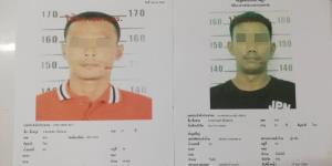 2 นักโทษคดียาเสพติดแหกคุกกระบี่หนีลอยนวล