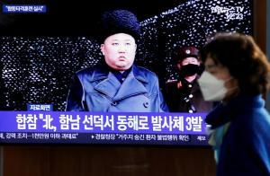 เกาหลีเหนือชี้แนวทางป้องกันโควิด-19 'มีข้อผิดพลาด' หลัง จนท.โสมขาวถูกยิงดับ