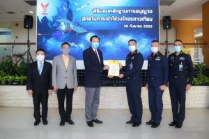กสทช. มอบใบอนุญาตวงโคจรดาวเทียมครั้งแรกของประเทศไทย