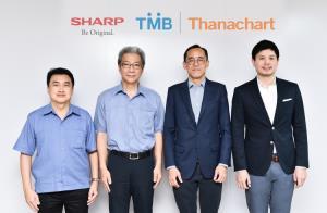 ทีเอ็มบี-ธนชาต-ชาร์พ ร่วมเสริมแกร่งอุตฯ เครื่องใช้ไฟฟ้า ผ่านโครงการ LEAN Supply Chain by TMB | Thanachart
